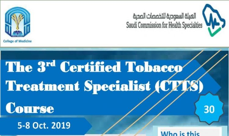 The 3rd Cetified Tobacco Treatment Specialist (CTTS) Course
