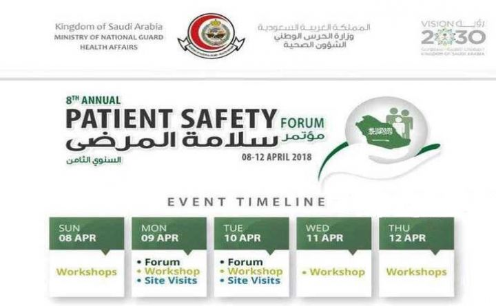 8th Annual Patient Safety Forum