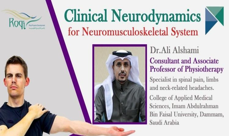 Clinical Neurodynamics for Neuromuscloskeletal System