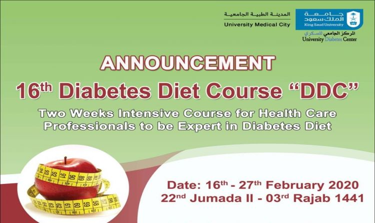"16th Diabetes Diet Course "" DDC """