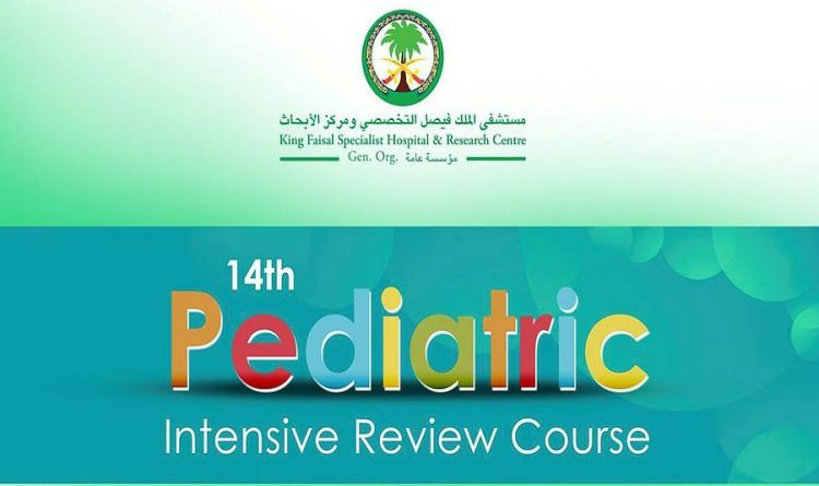 14th PEDIATRIC INTENSIVE REVIEW COURSE