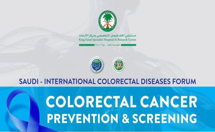 Colorectal Cancer, Prevention and Screening