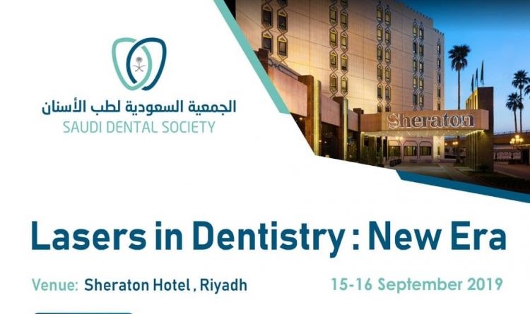 Lasers in Dentistry: New Era