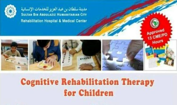 Cognitive Rehabilitation Therapy for Children