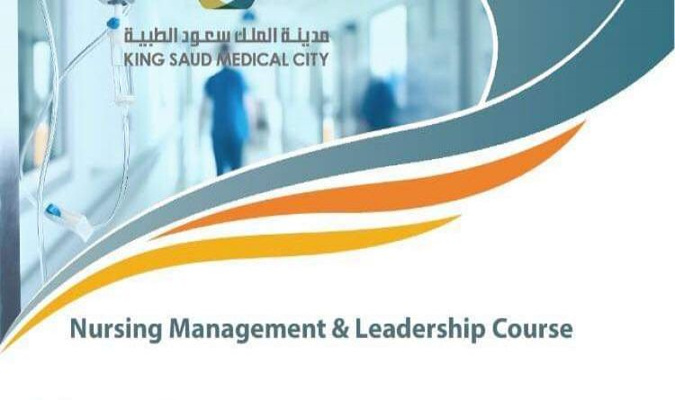 Nursing Management & Leadership Course