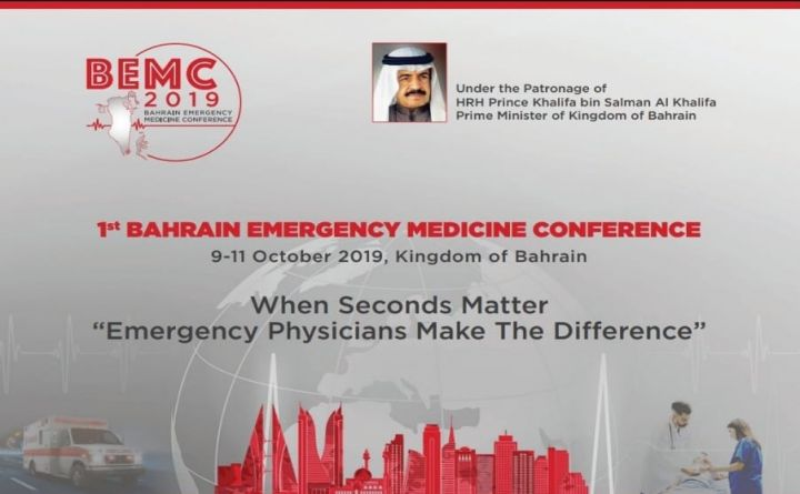 1st  Bahrain Emergency Medicine Conference