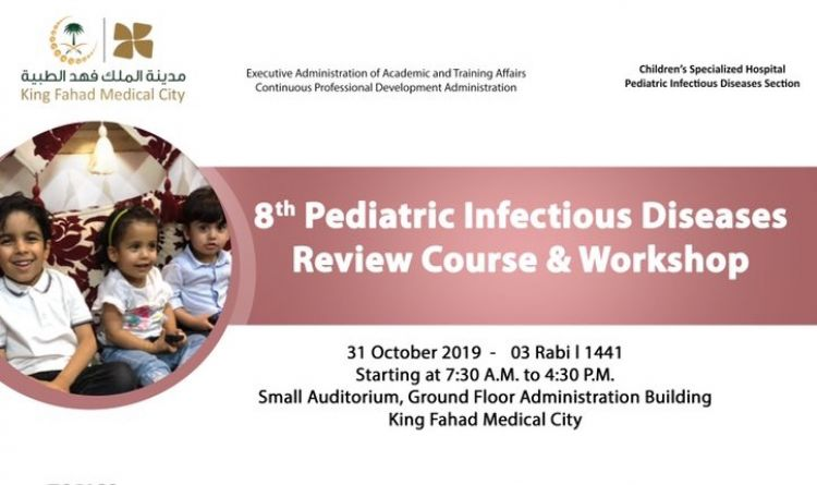 8th Pediatric Infectious Diseases Review Course & Workshop