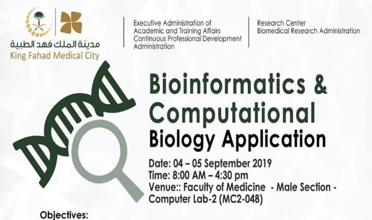 Bioinformatics & Computational Biology Application