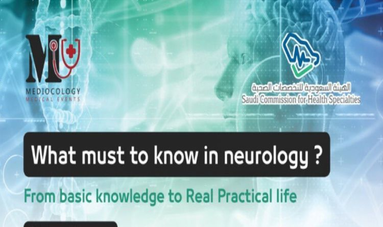 What must to know in neurology ?