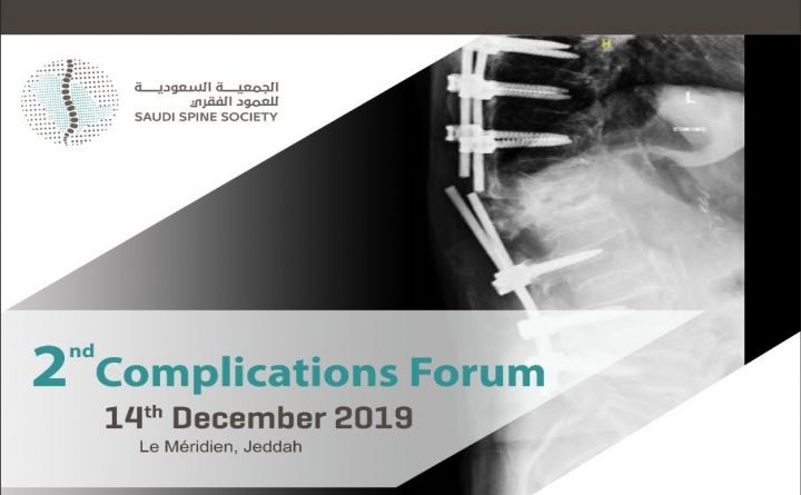 2nd Complications Forum
