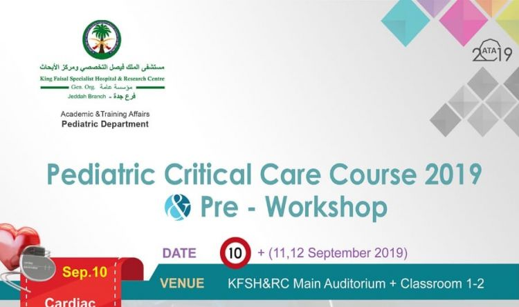 Pediatric Critical Care Course 2019