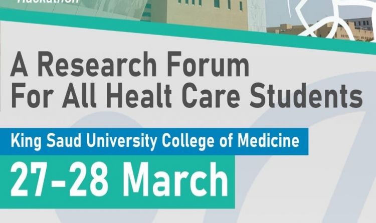 A Research Forum for All Health Care Students