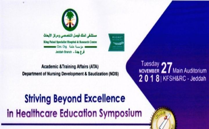 Striving Beyond Excellence in Healthcare Education Symposium