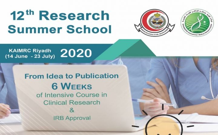 12th Research Summer School