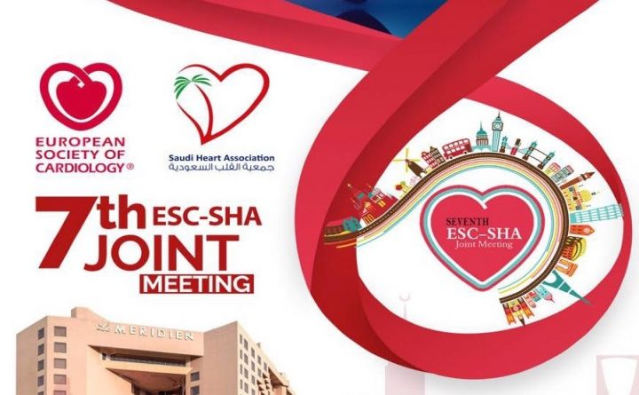 7th ESC-SHA Joint Meeting