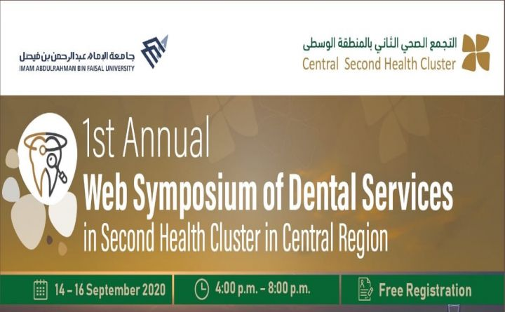 1st Annual Web Symposium of Dental Services
