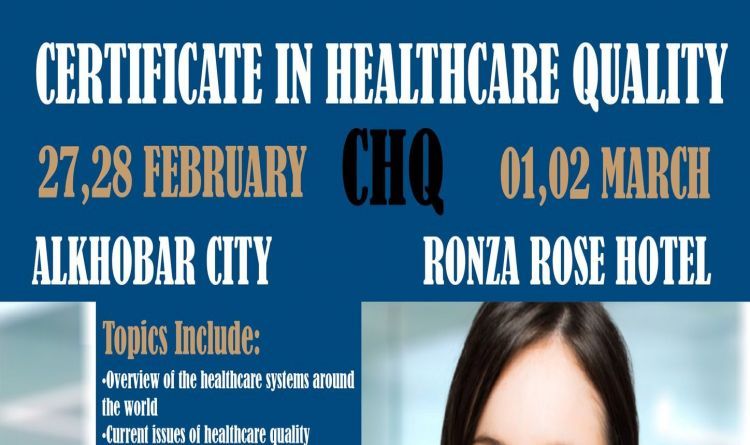 Certificate In Healthcare Quality (CHQ)