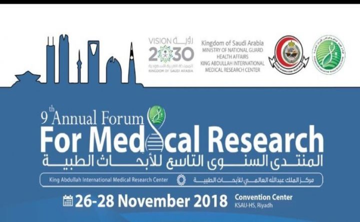 9th Annual Forum For Medical Research