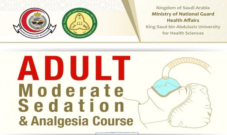 Adult Moderate Sedation & Analgesia Course