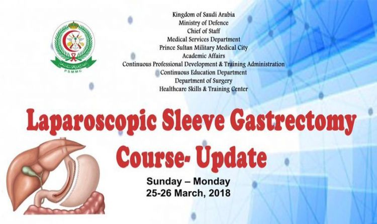 Laparoscopic Sleeve Gastrectomy Course Update
