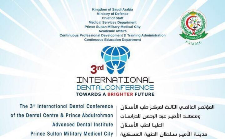 3rd International Dental Conference
