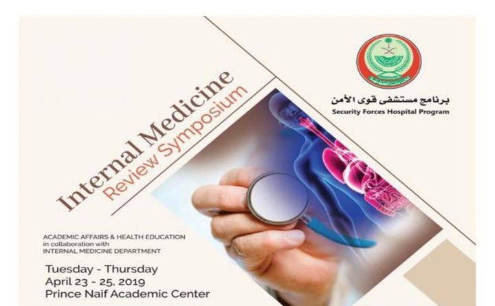 Internal Medicine Review Symposium
