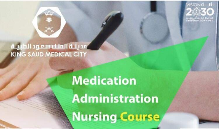 Medication Administration Nursing Course