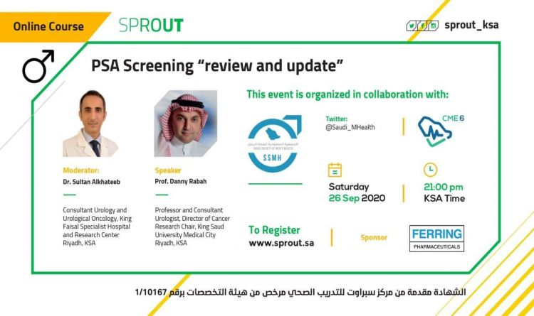 "PSA Screening ""review and update"""