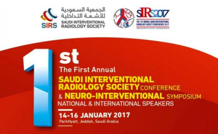The 1st Annual Saudi Interventional Radiology Society Conference