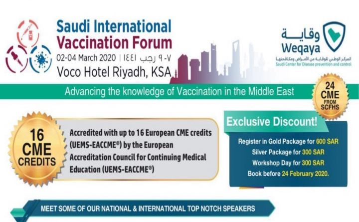 Saudi International Vaccination Forum