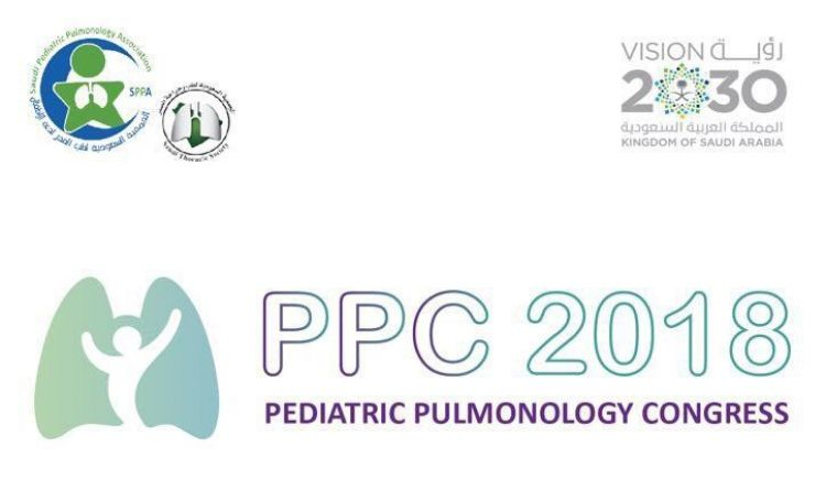 PPC 2018 | Pediatric Pulmonology Congress