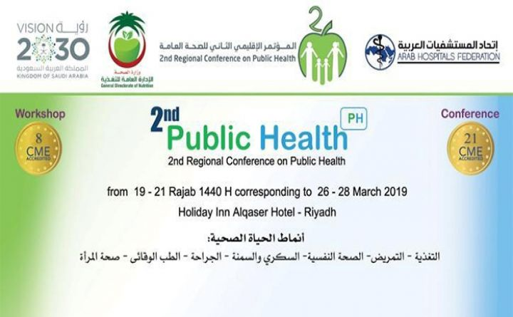 2nd Regional Conference on Public Health