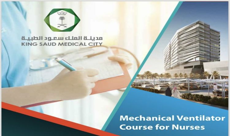 Mechanical Ventilator Course For Nurses