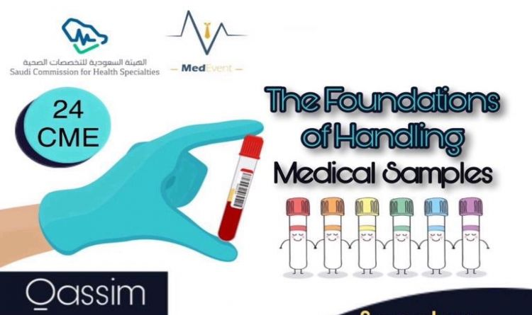 The Foundations of Handing Medical Samples