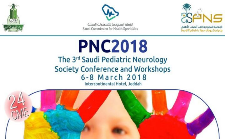 PNC 2018 |  The 3rd Saudi Pediatric Neurology Society Conference and Workshops