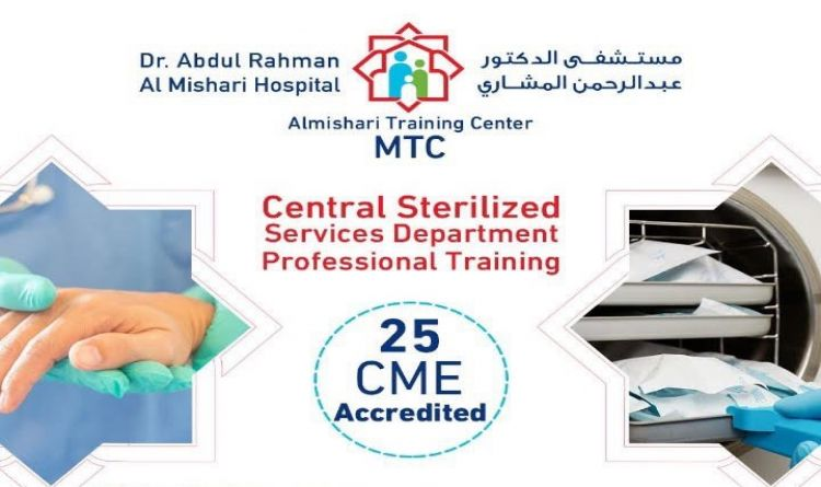 Central Sterilized Services Department Professional Training