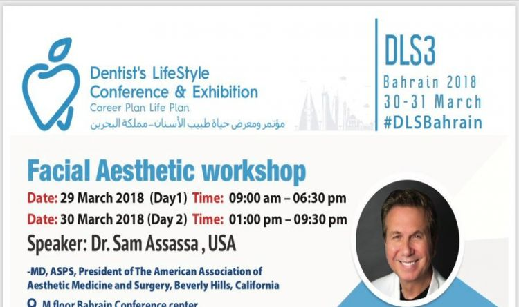 Facial Aesthetic Workshop