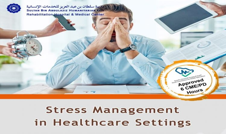 Stress Management In Healthcare Settings