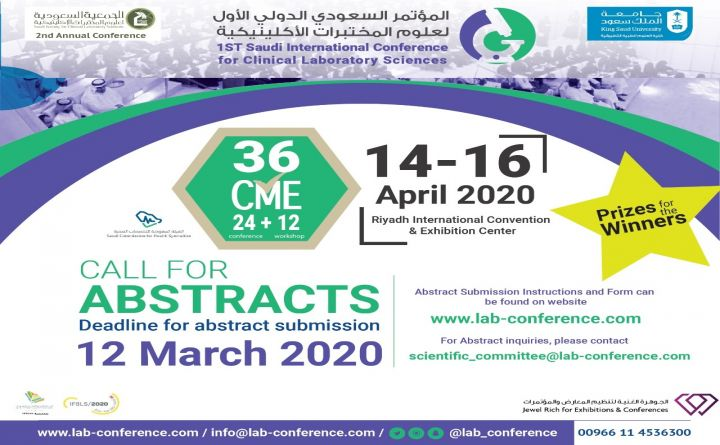 1ST Saudi International Conference for Clinical Laboratory Sciences