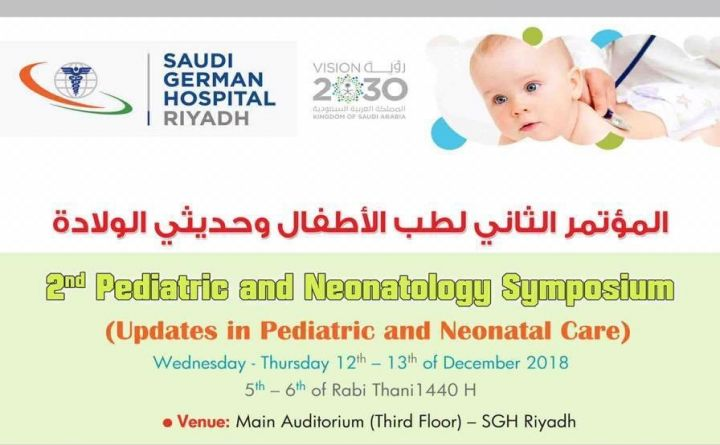 2nd Pediatric and Neonatology Symposium