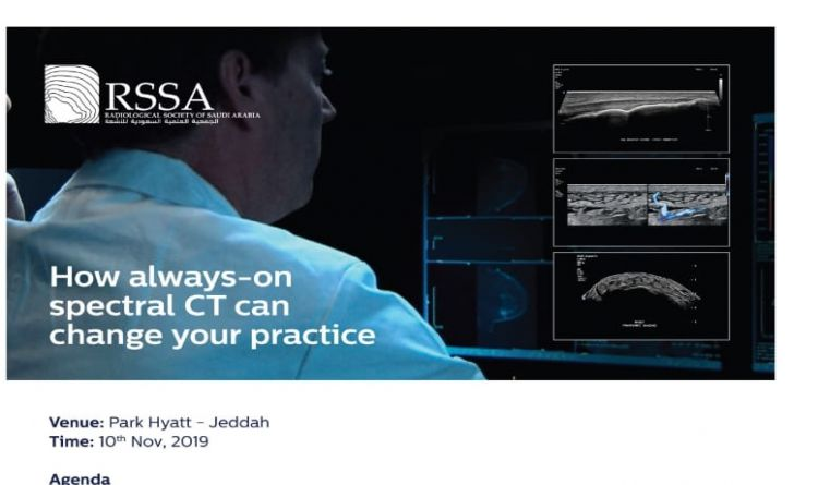 How always-on spectral CT can change your practice