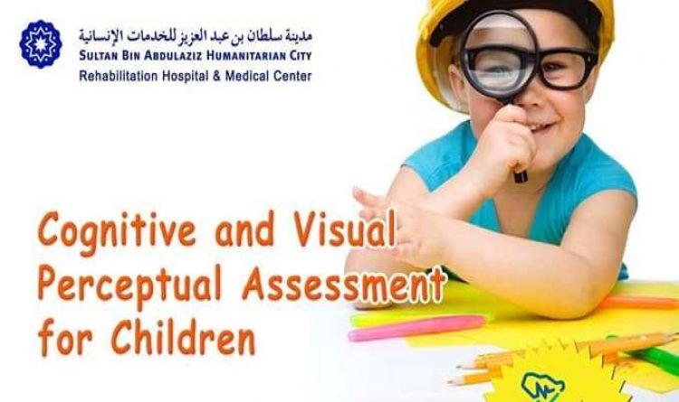 Cognitive and Visual Perceptual Assessment for Children