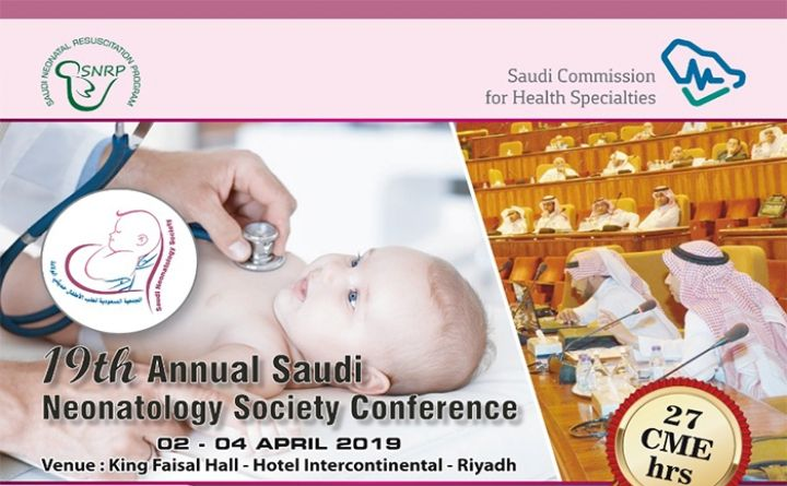 19th Annual Saudi Neonatology Society Conference