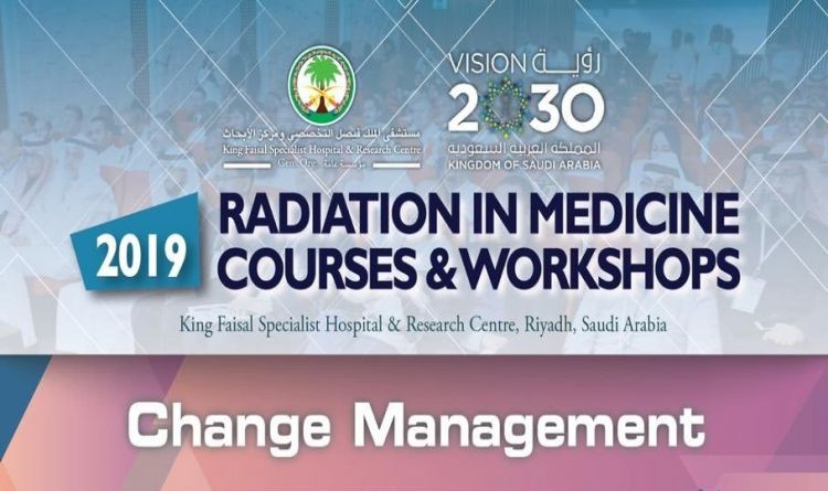 Radiation in Medicine Courses & Workshops (Change Management)
