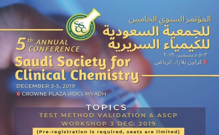 5th Annual Conference Saudi Society For Clinical Chemistry
