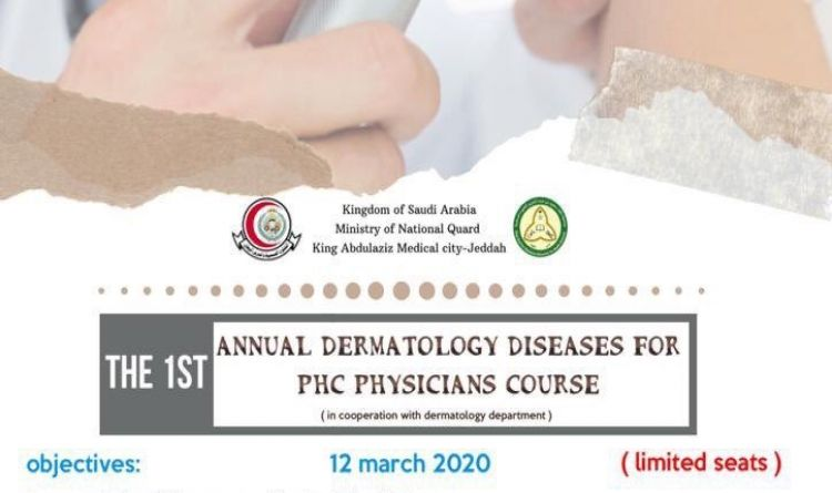 The 1st Annual Dermatology Diseases for PHC Physicians Course
