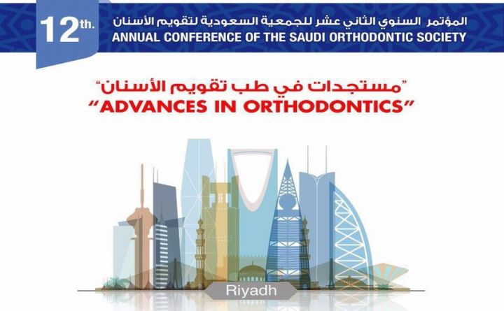 12th Annual Conference of the Saudi Otrhodontic Society