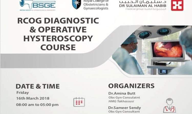 RCOG DIAGNOSTIC AND OPERATIVE HYSTEROSCOPY COURSE