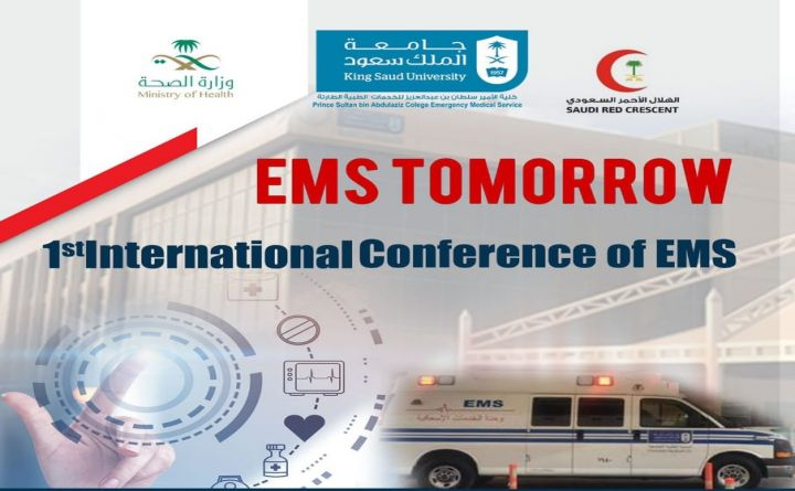 1st International Conference of EMS