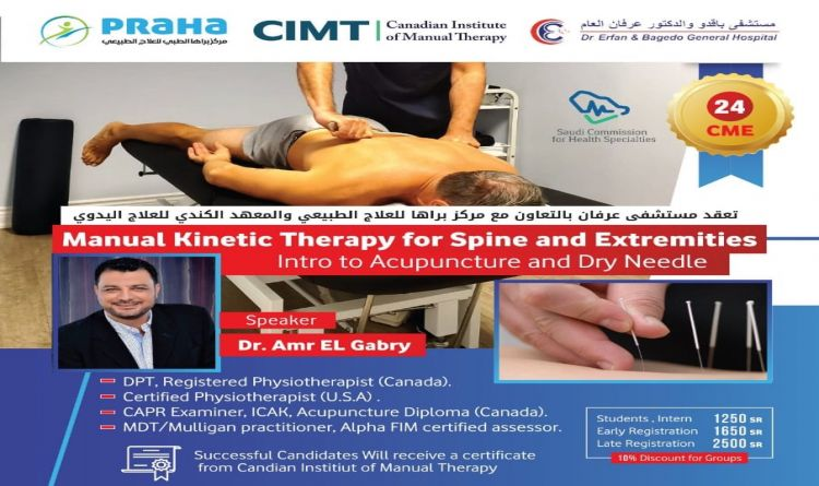 Manual Kinetic Therapy For Spine And Extremities